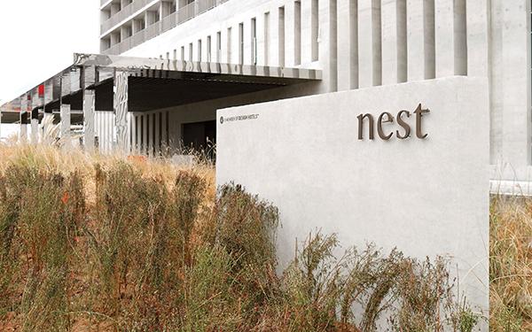 nest-sign